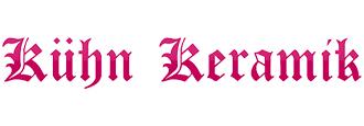 Kühn Keramik イメージ画像